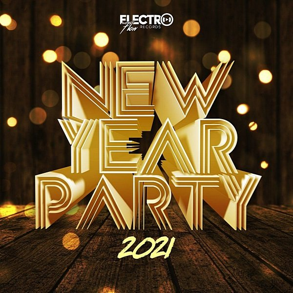 Постер к New Year Party (2021)